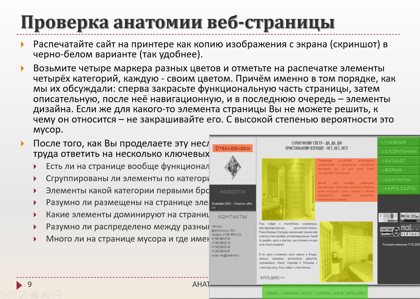 Владислав Карпенко, заместитель директора компании Sungate по коммерческим вопросам