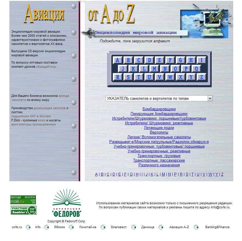 Почему теряется доверие к сайту? Дизайн.