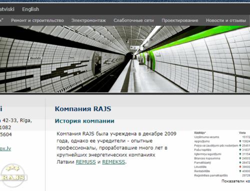 Отзыв компании Addvisors о сайте компании RAJS