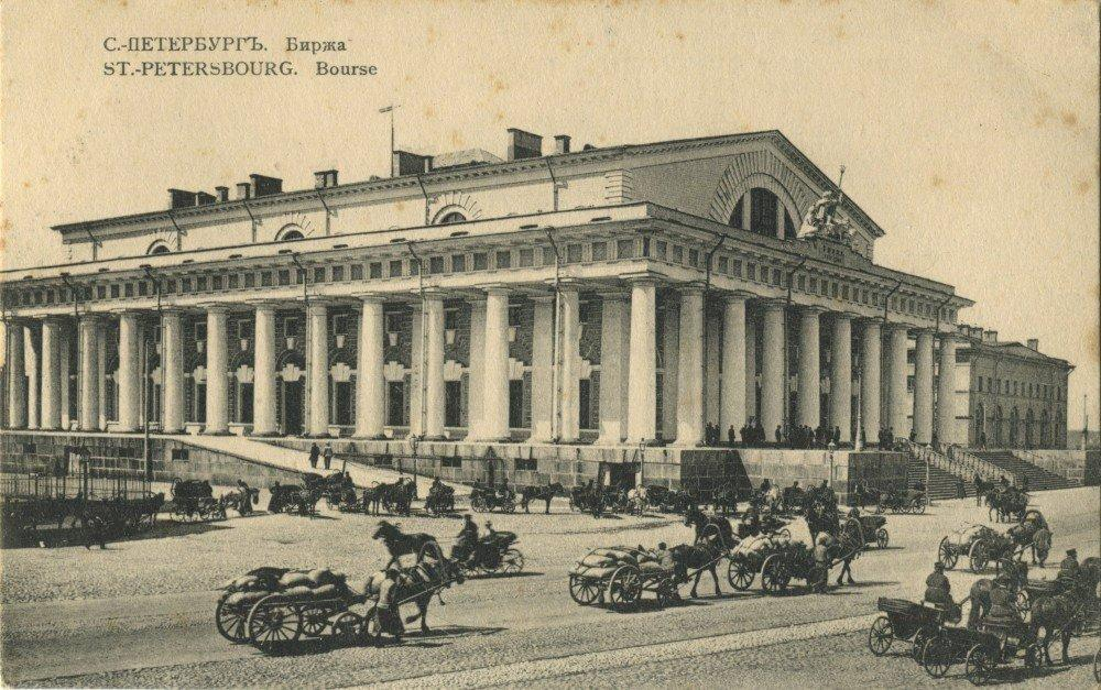 Черные дни Петербургской биржи