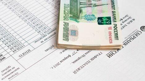 Финансовое будущее России: экстремумы, бумы, системные риски