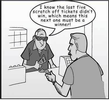 Эффекты умственной бухгалтерии