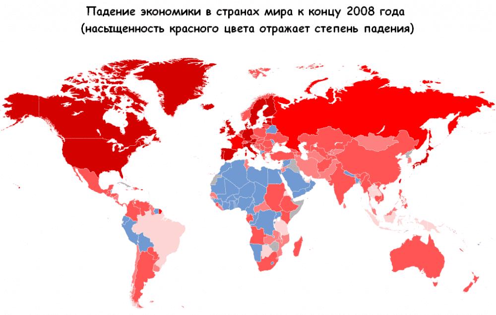 Кризис 2008 степень падения по странам