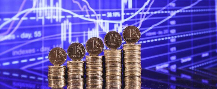 Польза и издержки экономического роста