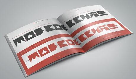 Марочная троица. Brandbook, Guideline, Cut-guide