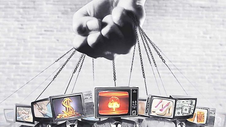 Активные методы информационного влияния на толпу