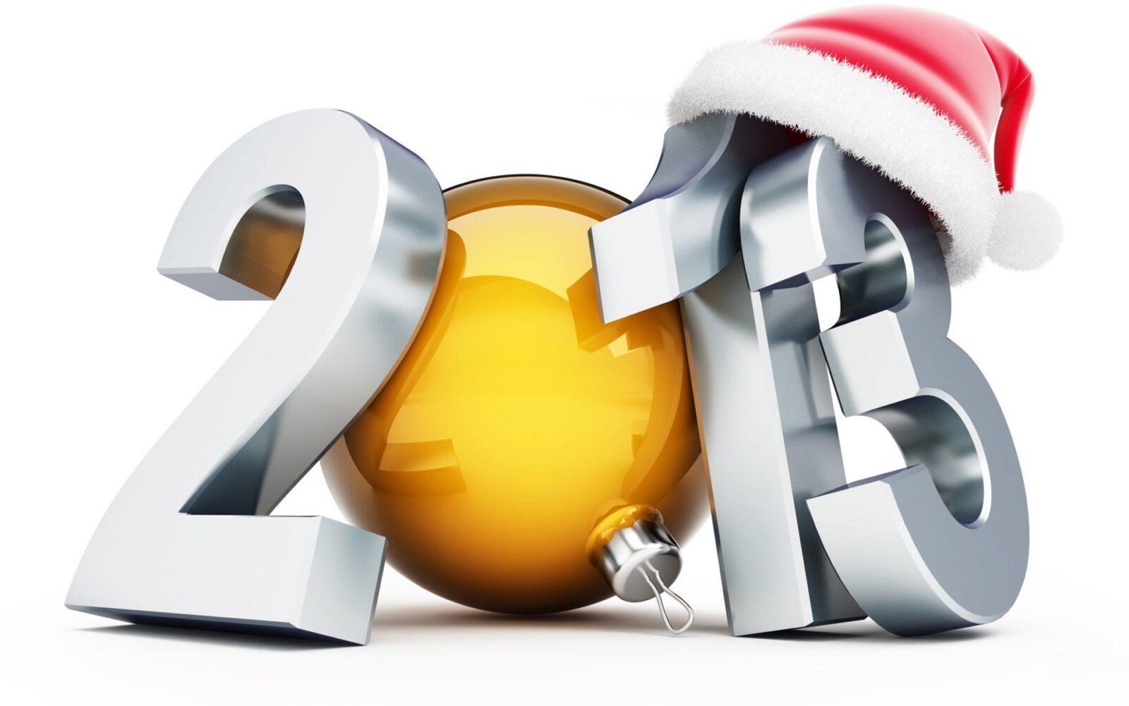 С новым 2013 годом, друзья!