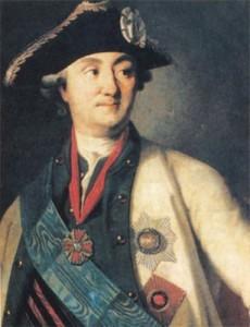 Алексей Орлов, граф Чесменский