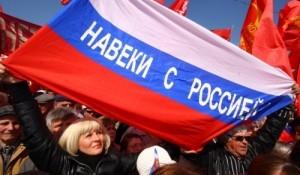 крым россия опрос