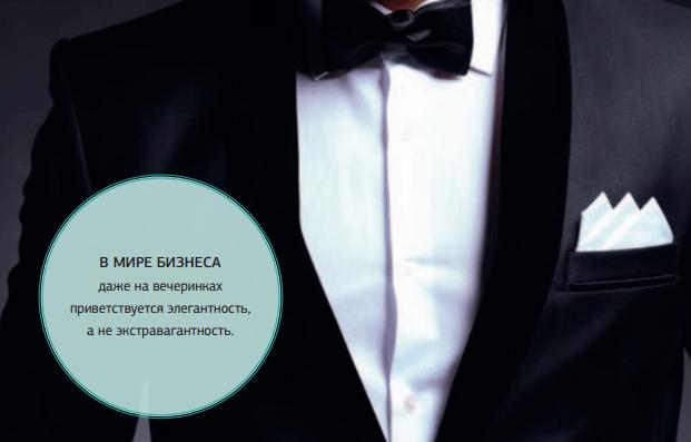 Blog manna 6