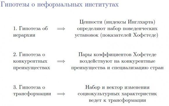 Gmpoteza_Auzan 13