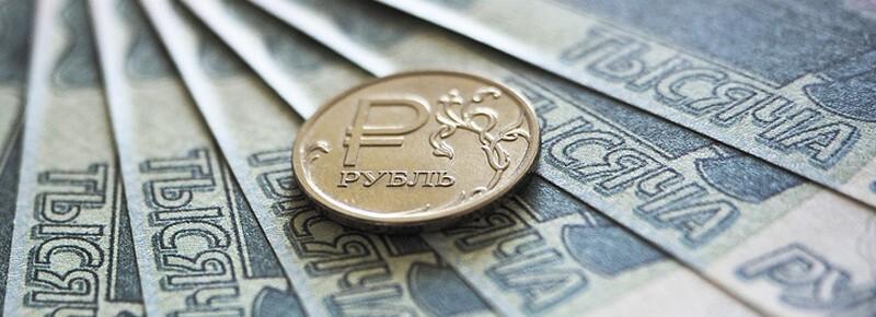 Последствия кризиса: почему российский бизнес неэффективен?
