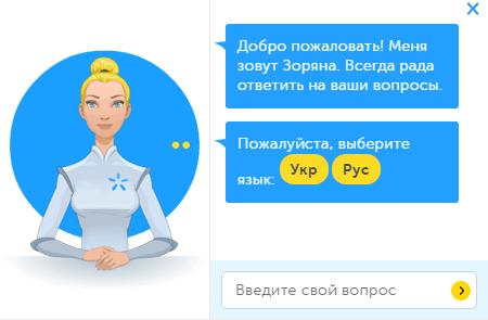 Повальная роботизация