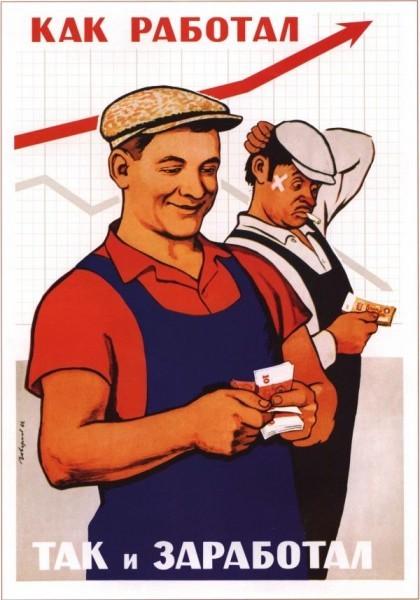 Формула зарплаты: 10 факторов, на которые мы можем повлиять