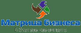 Библиотека компании Business Matrix Логотип