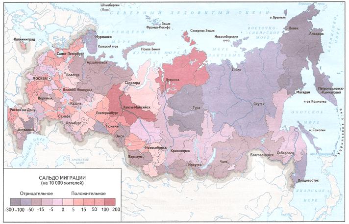 Пустеющая Россия: каковы перспективы бизнеса в малых городах?