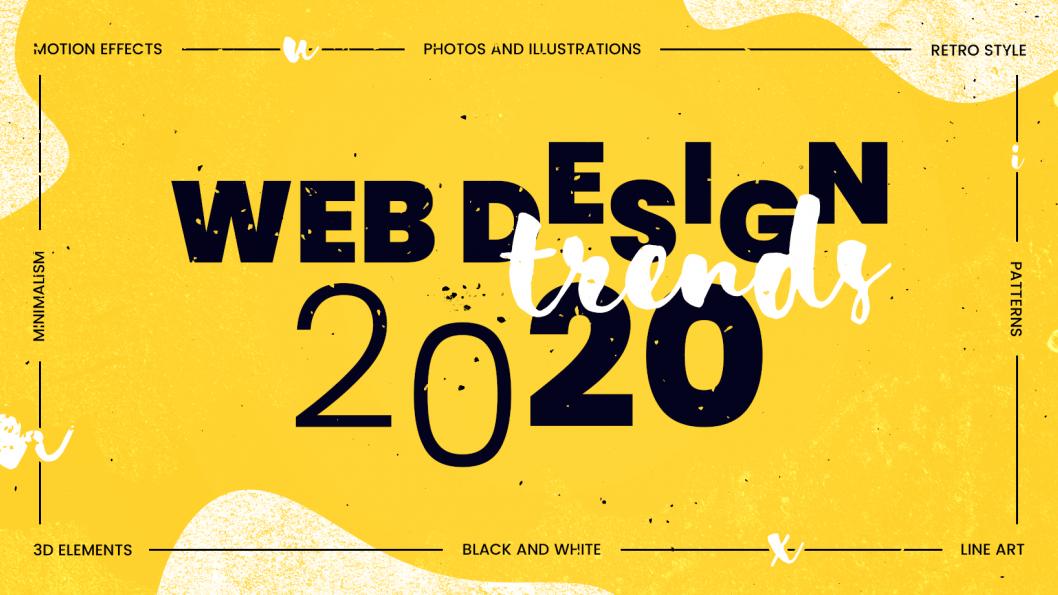 Тренды веб-дизайна 2020