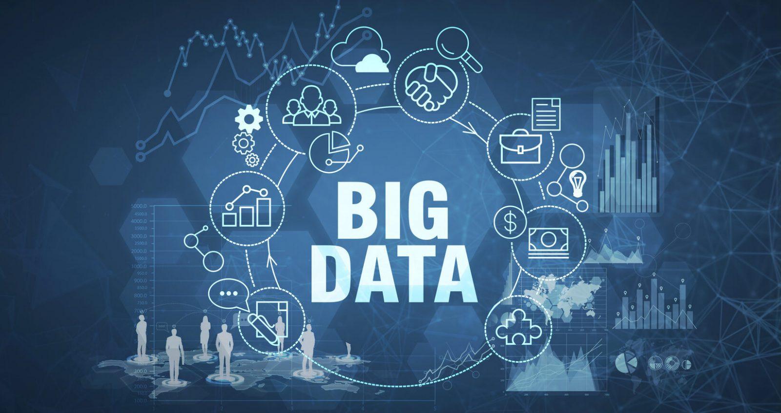 Теория и практика больших данных в отраслях
